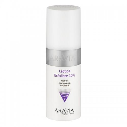 ARAVIA Professional Пилинг с молочной кислотой Lactica Exfoliate, 150мл