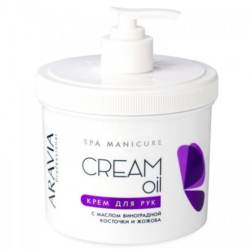 """ARAVIA Professional Крем для рук """"Cream Oil"""" с маслом виноградной косточки и жожоба, 550мл"""