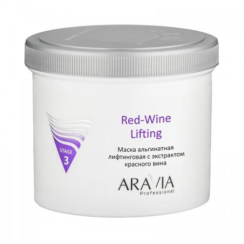 ARAVIA Professional Маска альгинатная лифтинговая Red-Wine Lifting, 550мл