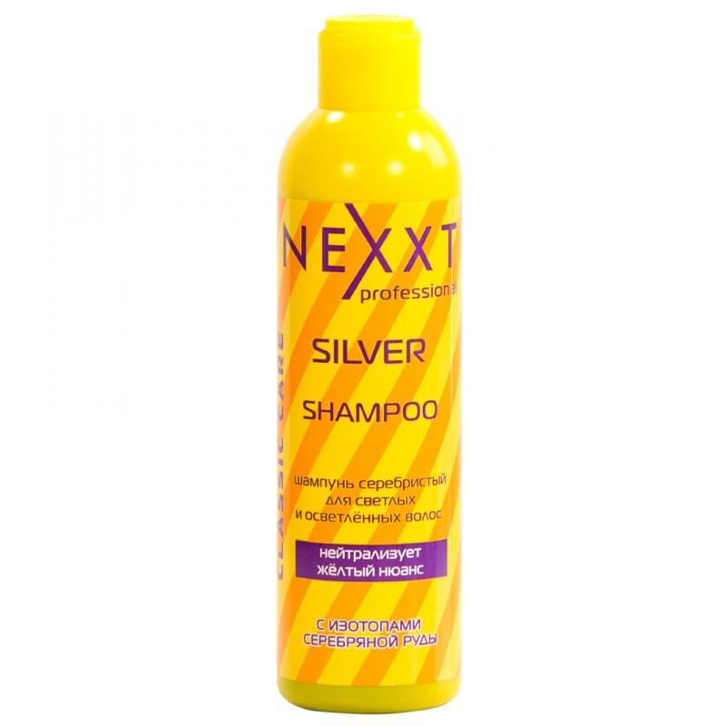 Nexxt косметика для волос купить оптом косметика lasplash купить