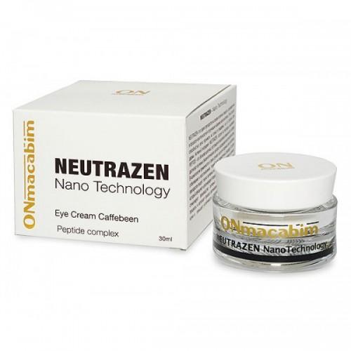 Caffebeen / Крем для зоны вокруг глаз, 30мл