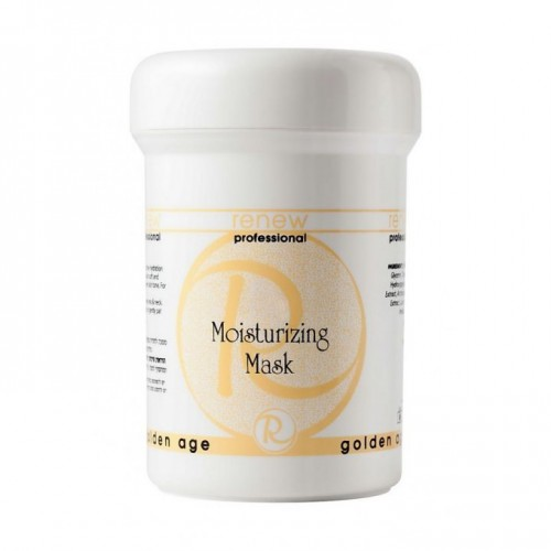 Lifting Moisturizing Mask / Активная увлажняющая лифтинг-маска, 250мл